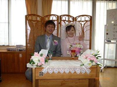 角田夫妻01.jpg