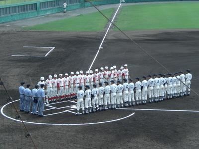 野球大会01.jpg