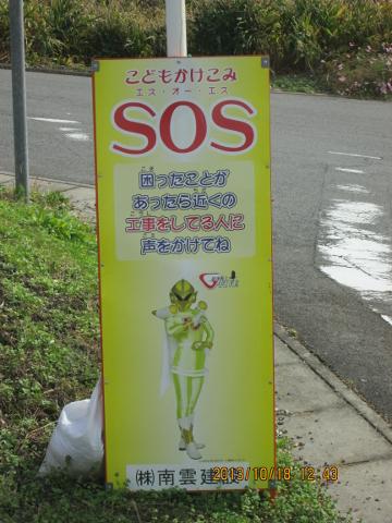 しらさぎ(3).JPG