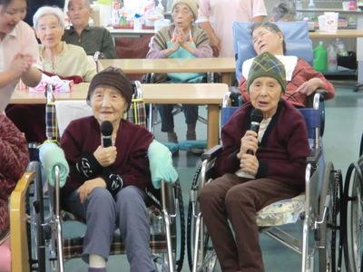 療養棟3階11月誕生会1.JPG