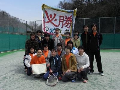 テニス大会1.JPG