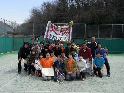 テニス大会2.JPG