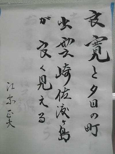 作品.JPG