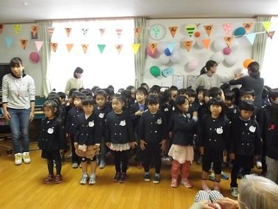 11月朱咲トップ記事 ① .JPG