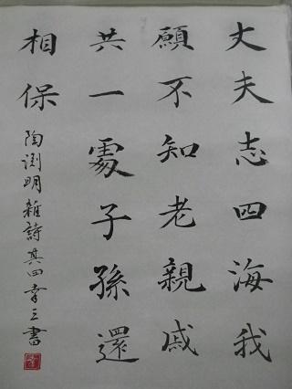 桜井幸三様.JPG