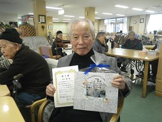 創春館通リハ12月記事写真①.JPG