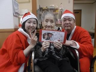 朱咲12月クリスマス会②.JPG