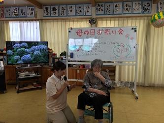 ゆめさき②DS.JPG