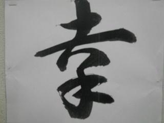 櫻井 幸三様.JPG