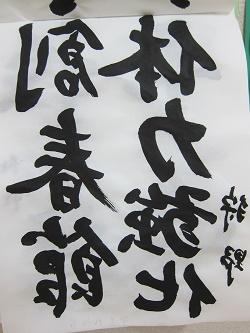 狩野 英太郎 様 (鏡文字).JPG